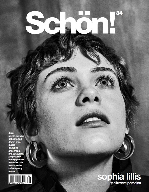 Schon Magazine x Mona Sultan (1).jpg