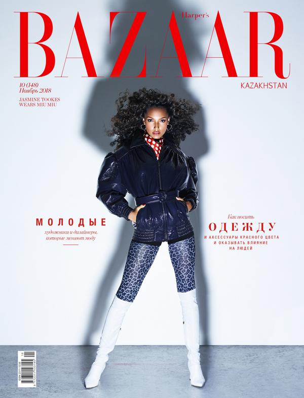 Harper's Bazaar Kazakhstan x Mona Sultan.jpg