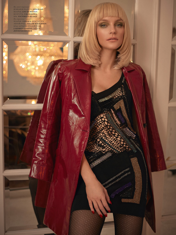 Harper's Bazaar KZ x Lou De Betoly(2).jpg