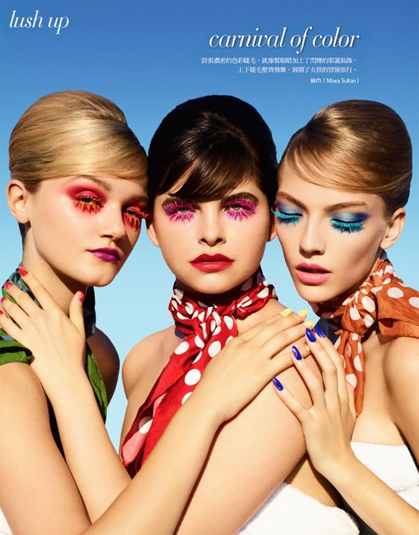 Vogue Taiwan x Mona Sultan (2).jpg