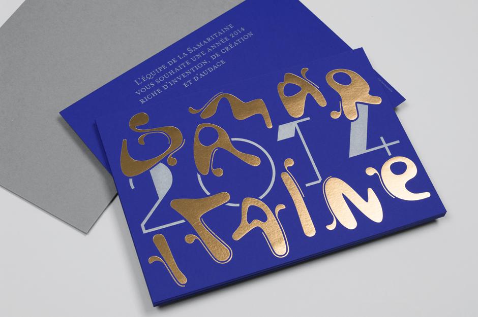 adrienne-bornstein_samaritaine-carte-voeux-carton-invitation-graphisme-01.jpg