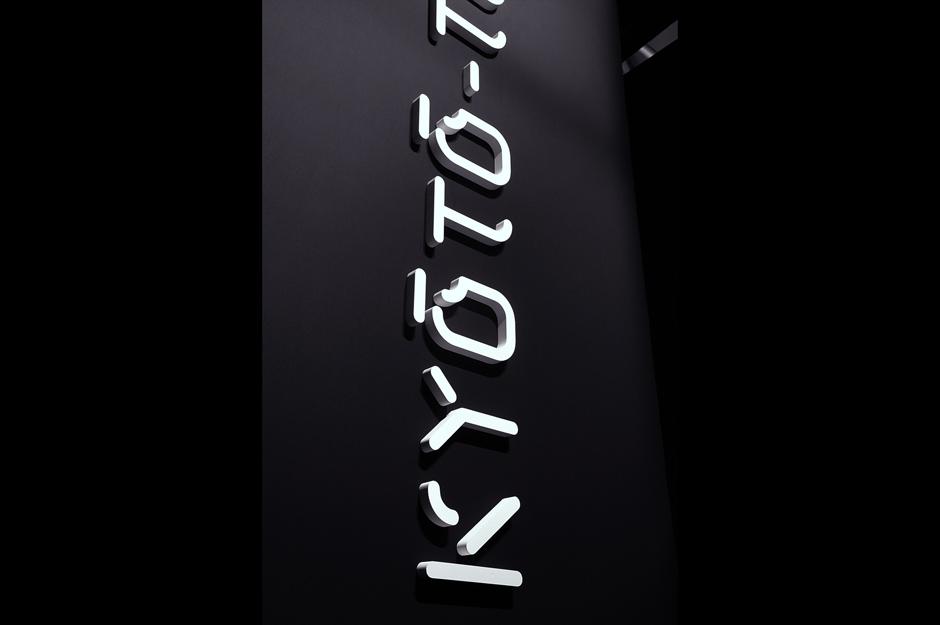 adrienne-bornstein-tokyo-kyoto-grimaldi-forum-exposition-monaco-identite-visuelle-signaletique-graphisme-02.jpg