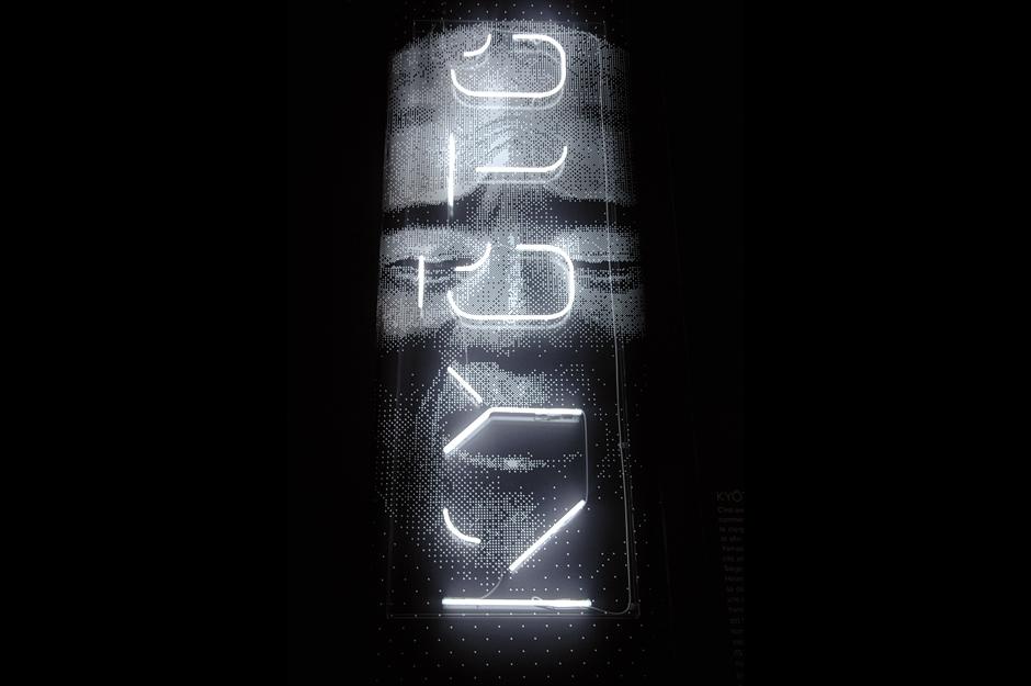 adrienne-bornstein-tokyo-kyoto-grimaldi-forum-exposition-monaco-identite-visuelle-signaletique-graphisme-06.jpg