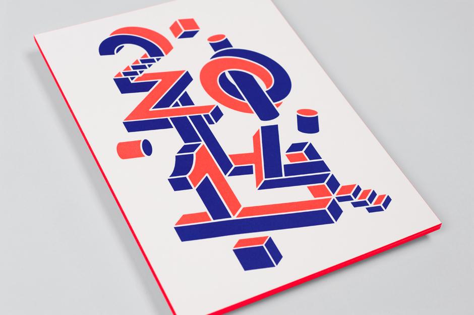 adrienne-bornstein-nomade-architectes-graphisme-logo-identite-visuelle-charte-graphique-02.jpg
