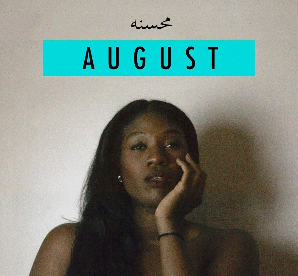 Artist:  Muhsinah   Album:  August EP