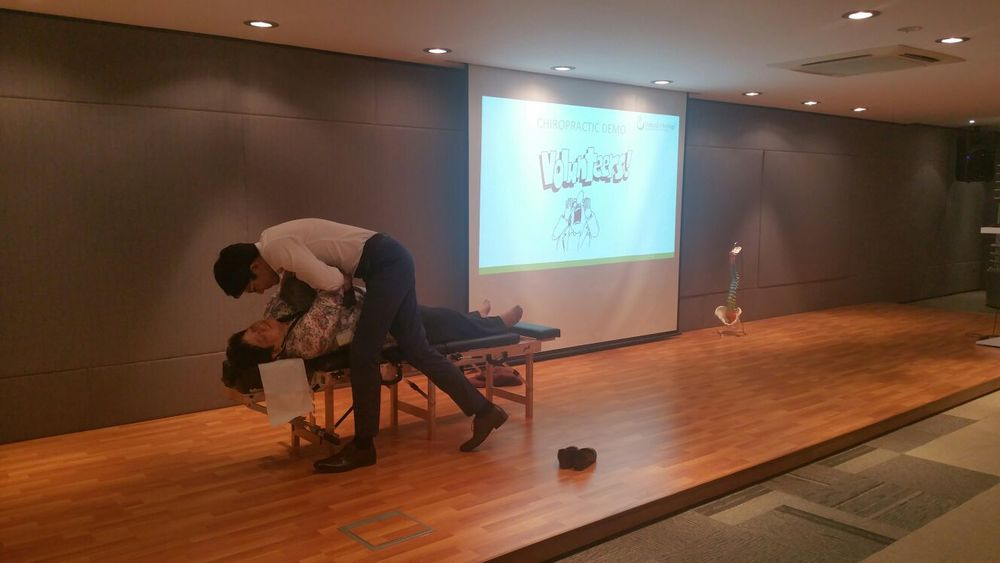 dr-tae-kim-chiropractor