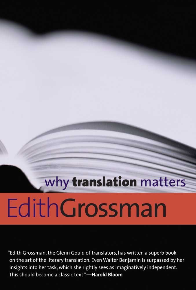 grossman - why translation matters.jpg