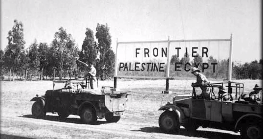 Palestine Egypt crossing before Nikba
