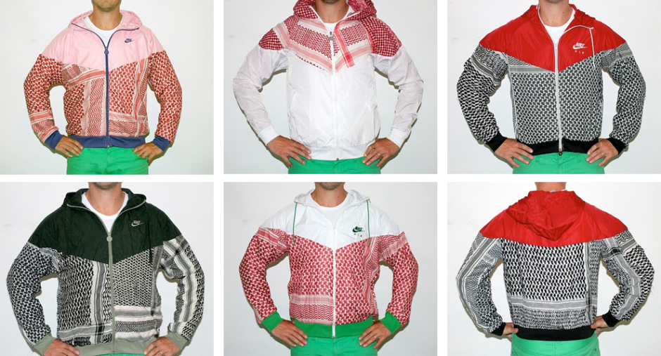 Nike Keffiyeh insporations