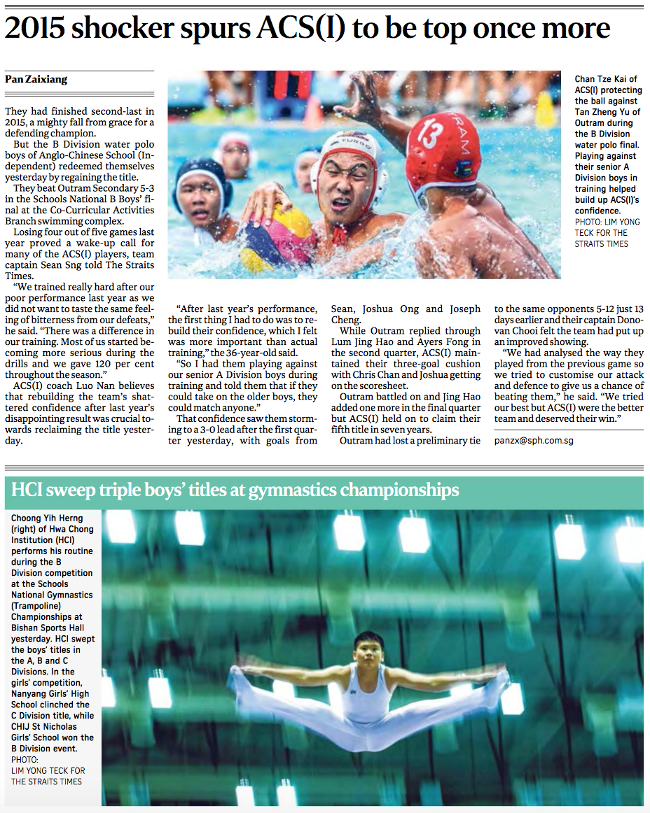 National School Games Water Polo, Gymnastics for The Straits Times (www.straitstimes.com)
