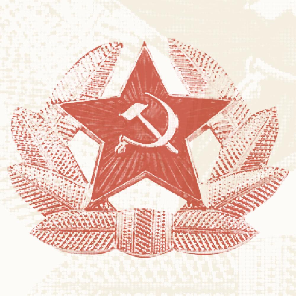 Soviet_badge.jpg