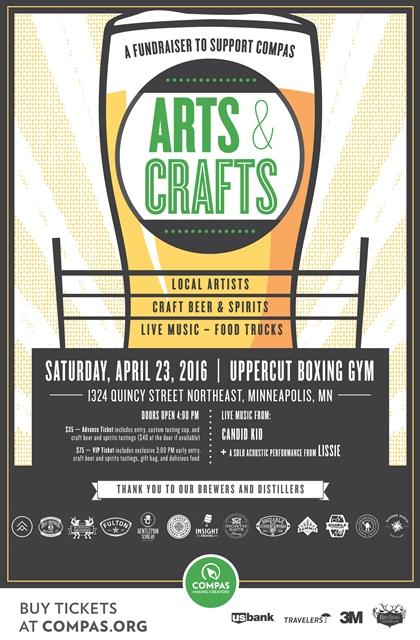 Arts & Crafts Poster 2016 for Print -- 4 color_2.10.16_web.jpg