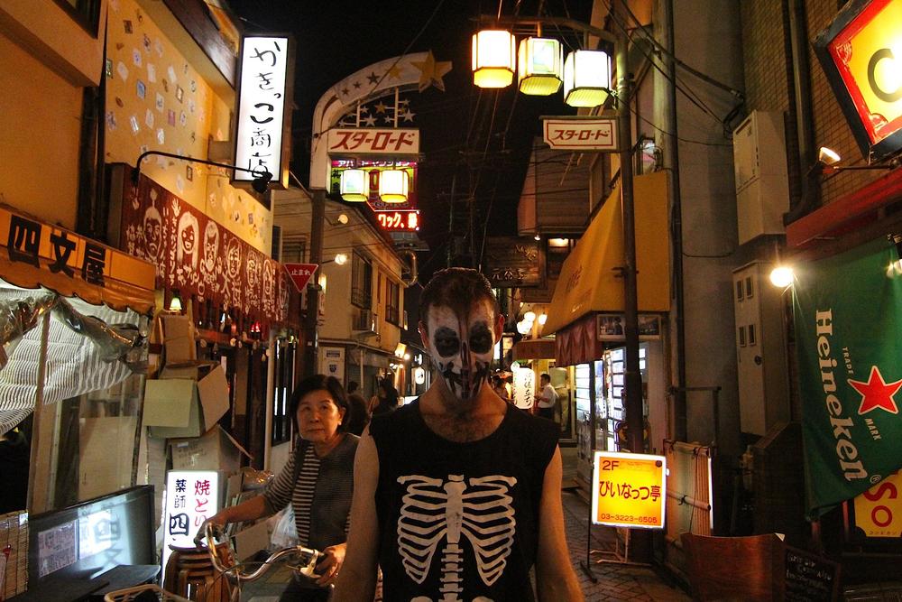 GUIGUISUISUI : Tokyo