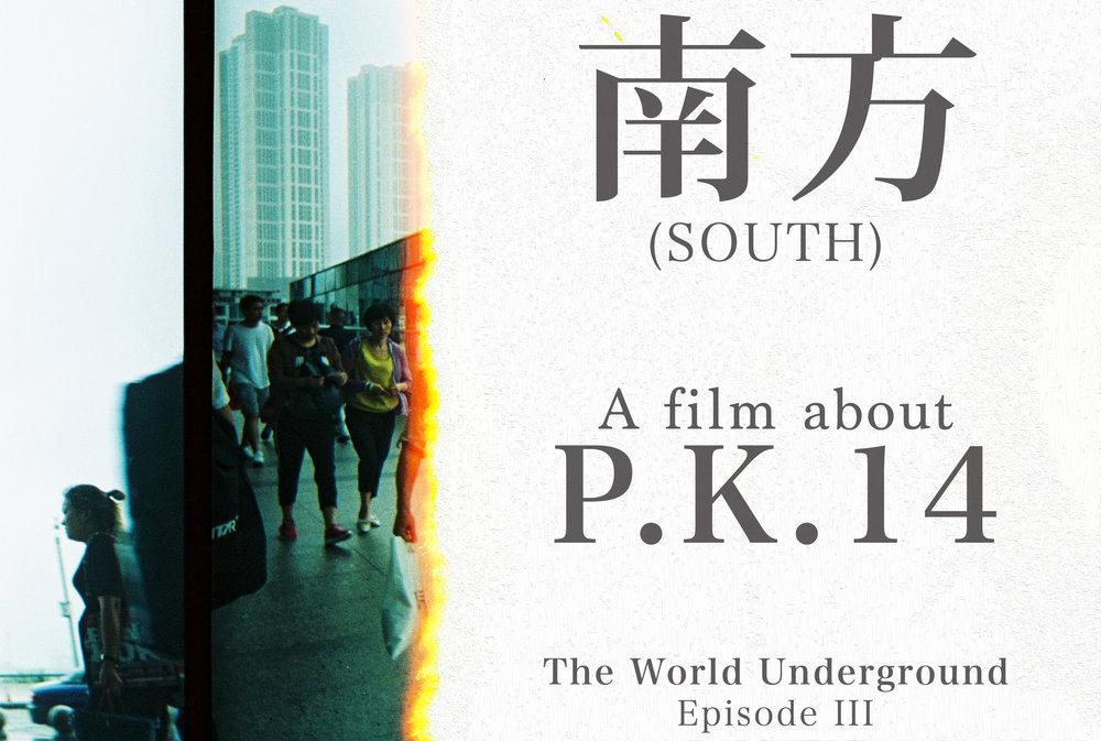 PK14 South.jpg