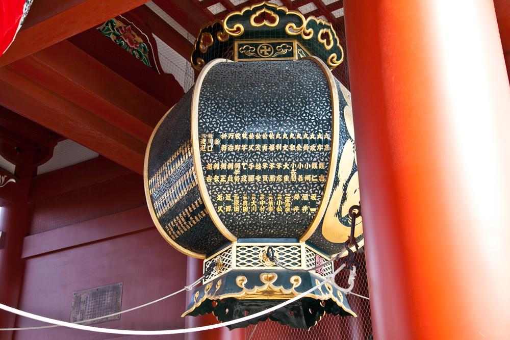 IMG_6519-tokyo-japan-trisa-taro.jpg