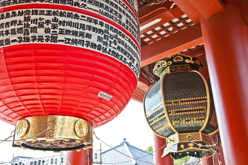 IMG_6521-tokyo-japan-trisa-taro.jpg