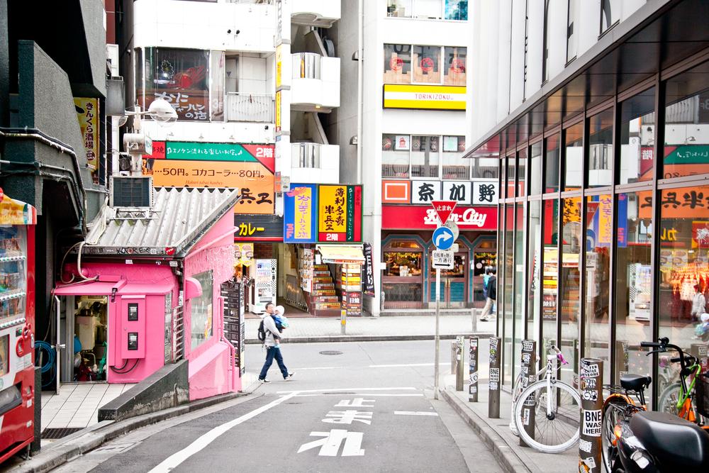 IMG_6583-tokyo-japan-trisa-taro.jpg