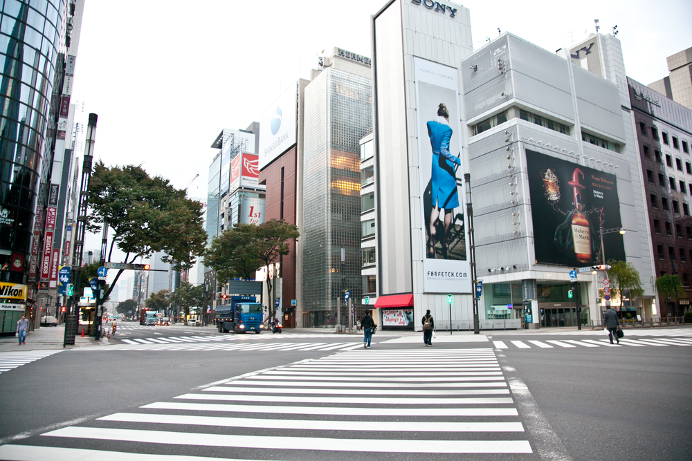 IMG_6423-tokyo-japan-trisa-taro.jpg
