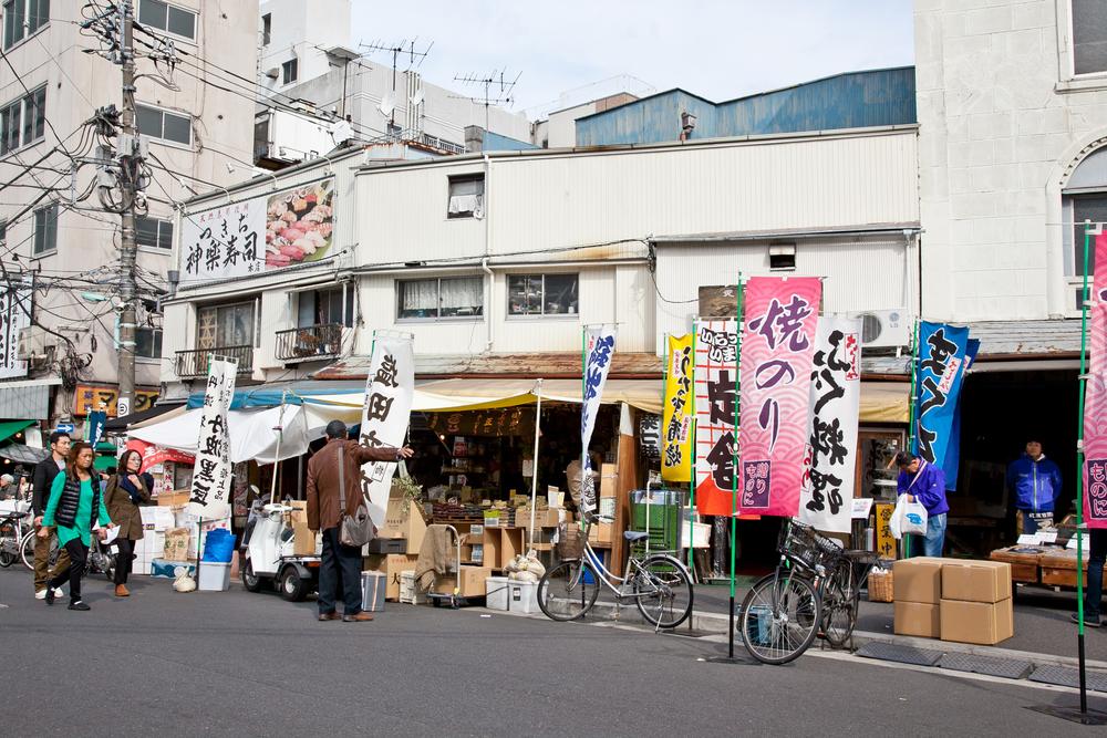 IMG_6455-tokyo-japan-trisa-taro.jpg