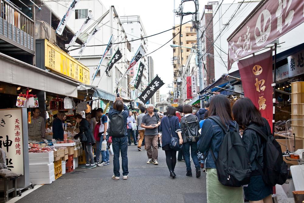 IMG_6462-tokyo-japan-trisa-taro.jpg