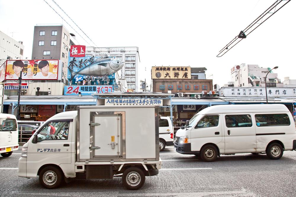 IMG_6487-tokyo-japan-trisa-taro.jpg