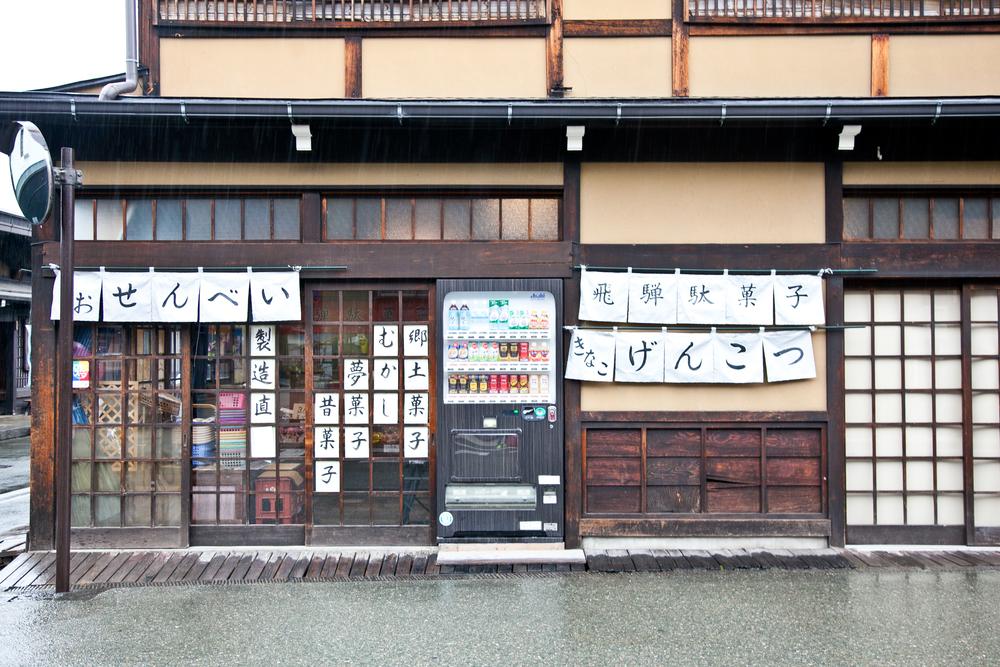 IMG_6810-takayama-japan-alps-trisa-taro.jpg