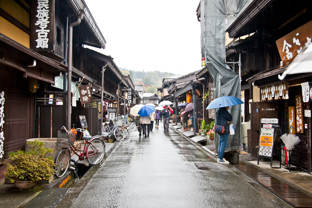 IMG_6833-takayama-japan-alps-trisa-taro.jpg