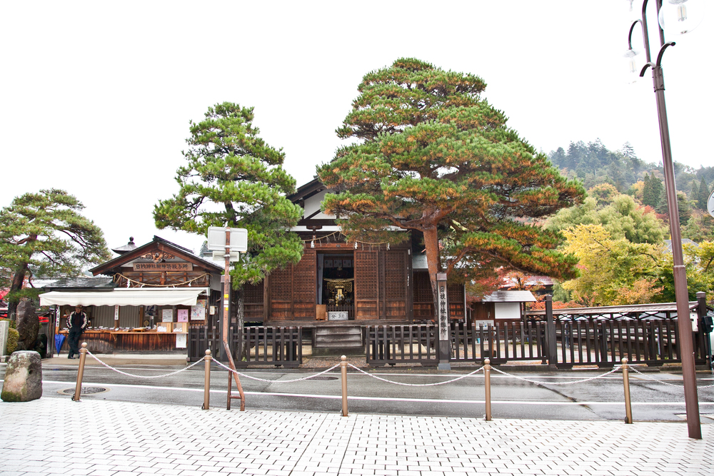 IMG_6847-takayama-japan-alps-trisa-taro.jpg