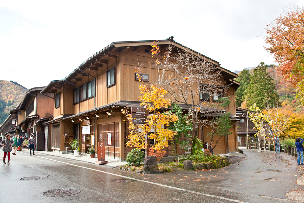 IMG_6944-shirakawa-go-takayama-japan-alps-trisa-taro.jpg