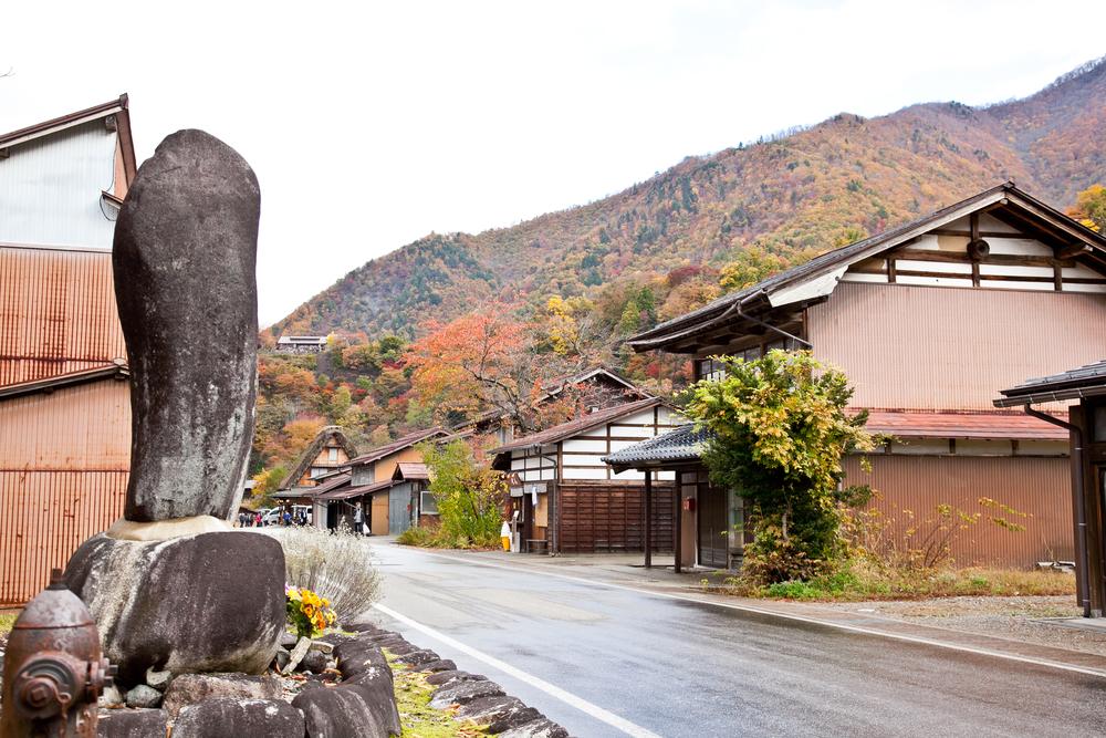 IMG_6948-shirakawa-go-takayama-japan-alps-trisa-taro.jpg