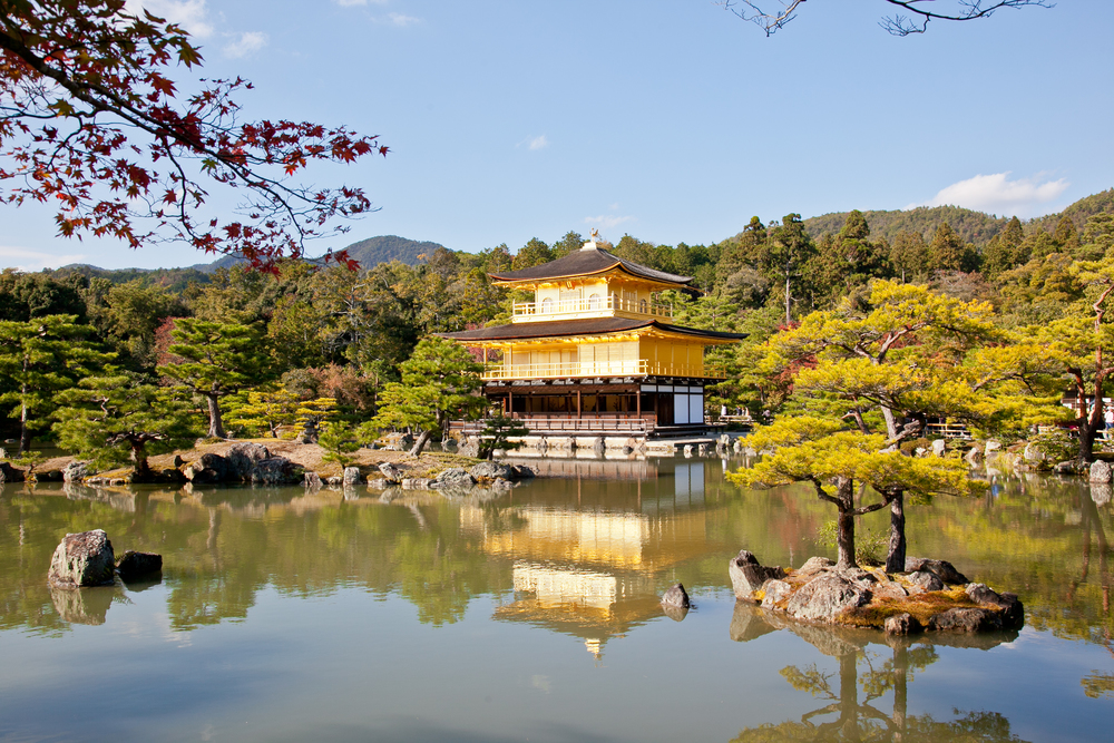 The Kikaku-ji (Golden Pavilion) in northern Kyoto