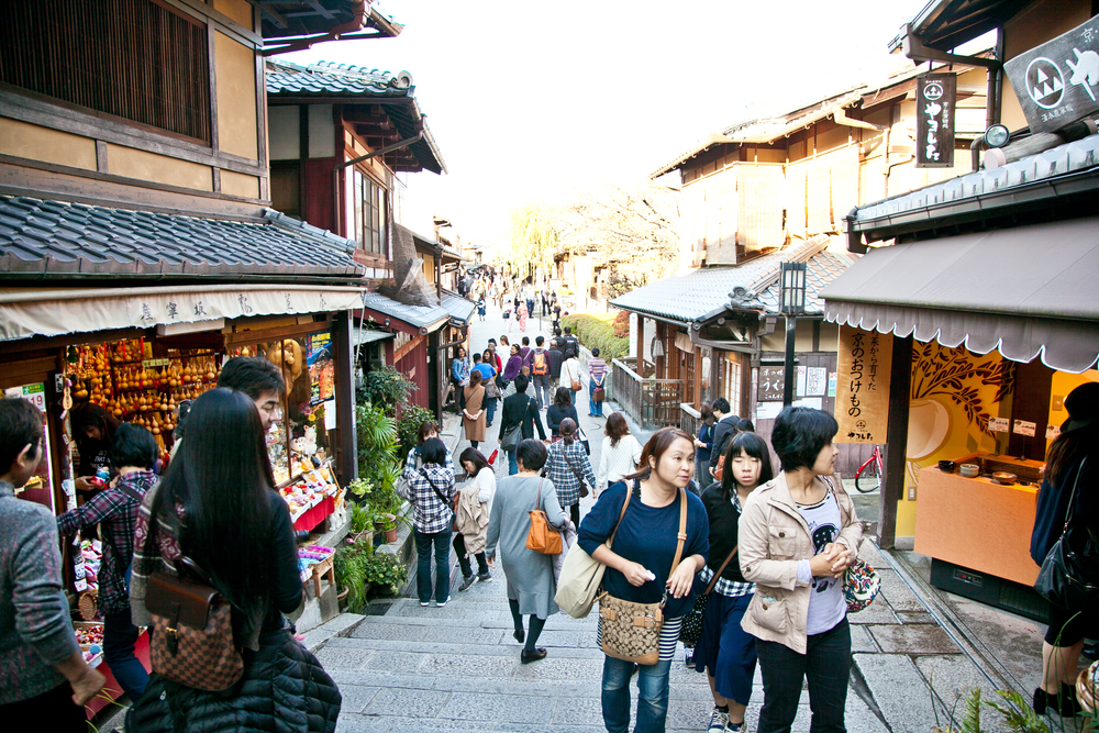 The streets of Higashiyama are lined with shops and cafes