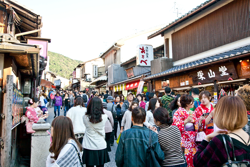 The main street of the historically preserved district is uphill leading straight to the Kiyomizu-dera Temple