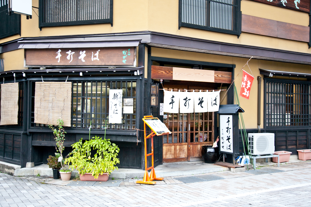 Delicious ramen and tempura restaurants at every corner!