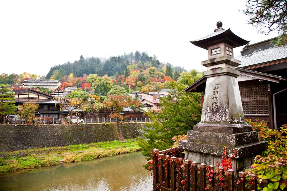 Fall in Takayama