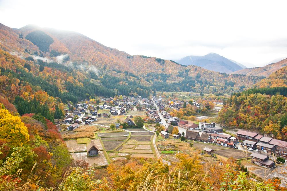 View of  Shirakawa-go  from above