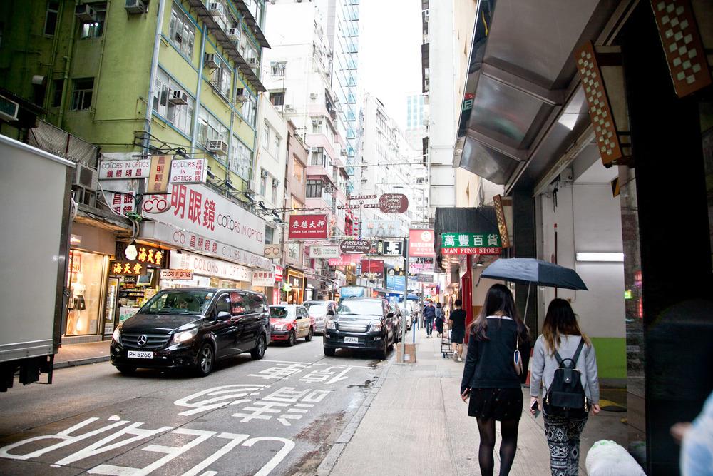 IMG_0771-hong-kong-trisa-taro.jpg