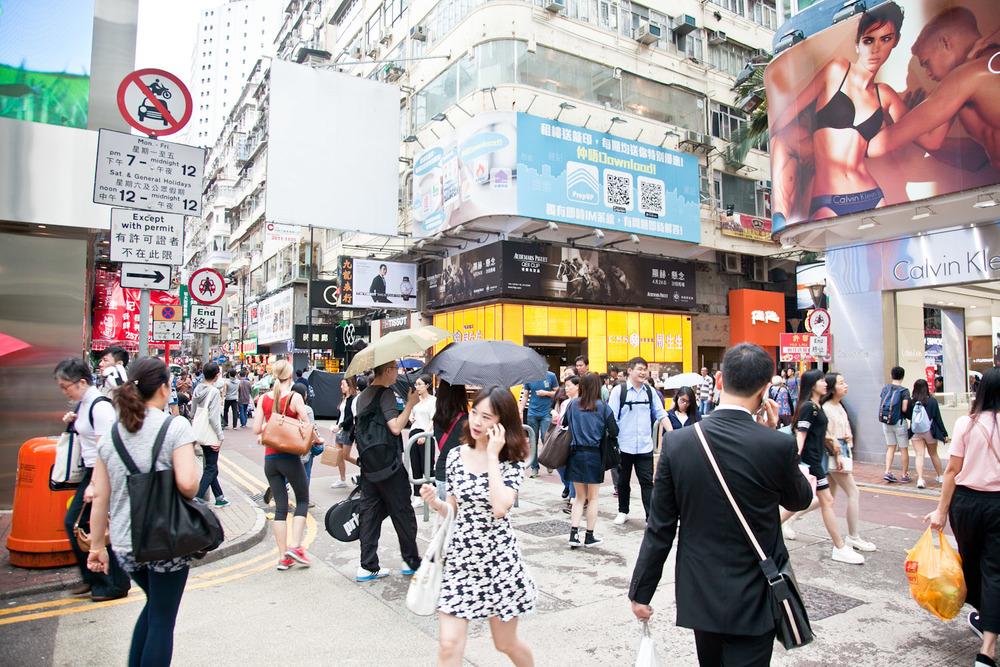 IMG_1079-hong-kong-shopping-trisa-taro.jpg