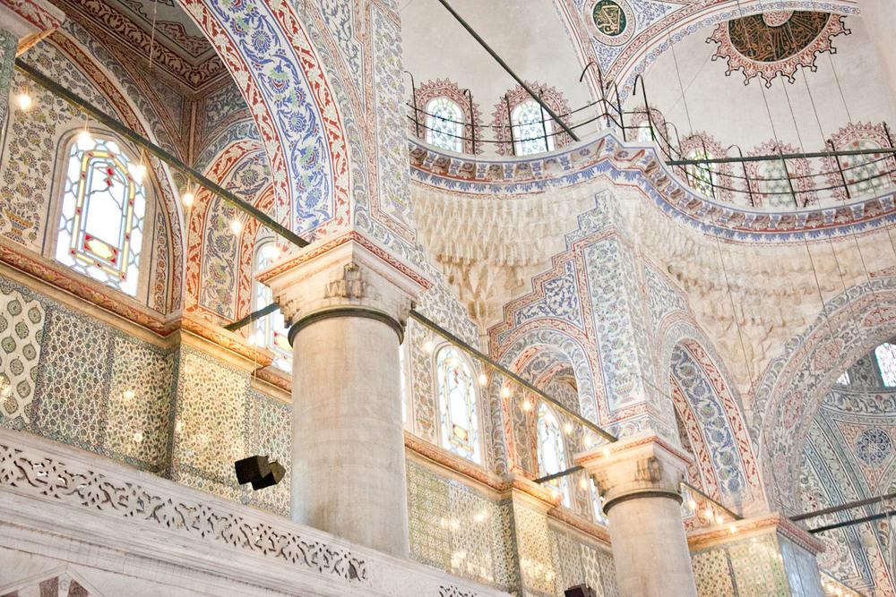 IMG_2039-istanbul-turkey-july-layover-trisa-taro.jpg