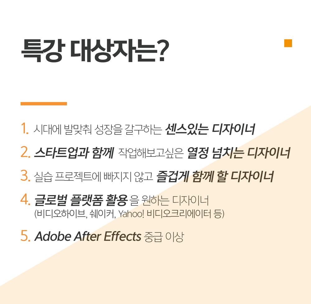 2_11월특강.png