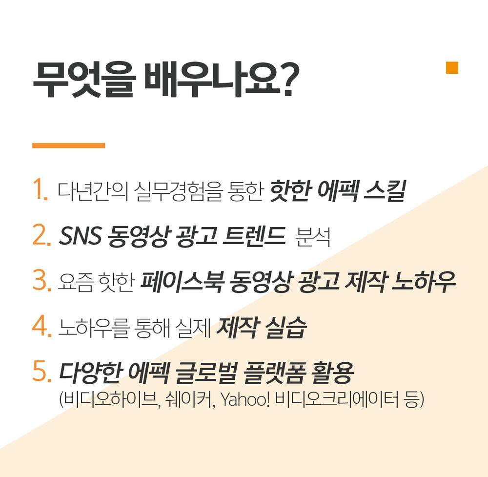 3_11월특강.png