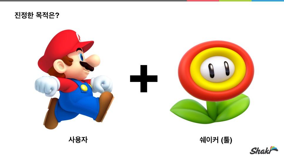 Mario__Fireball.001.jpeg