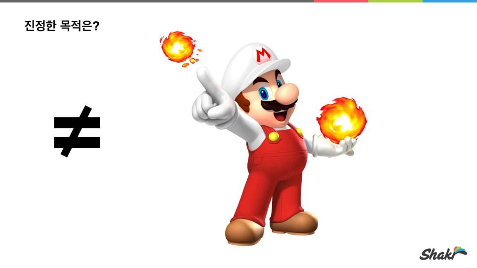 Mario__Fireball.002.jpeg
