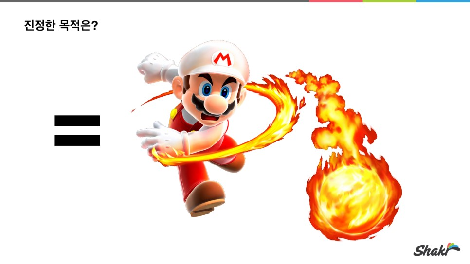 Mario__Fireball.003.jpeg