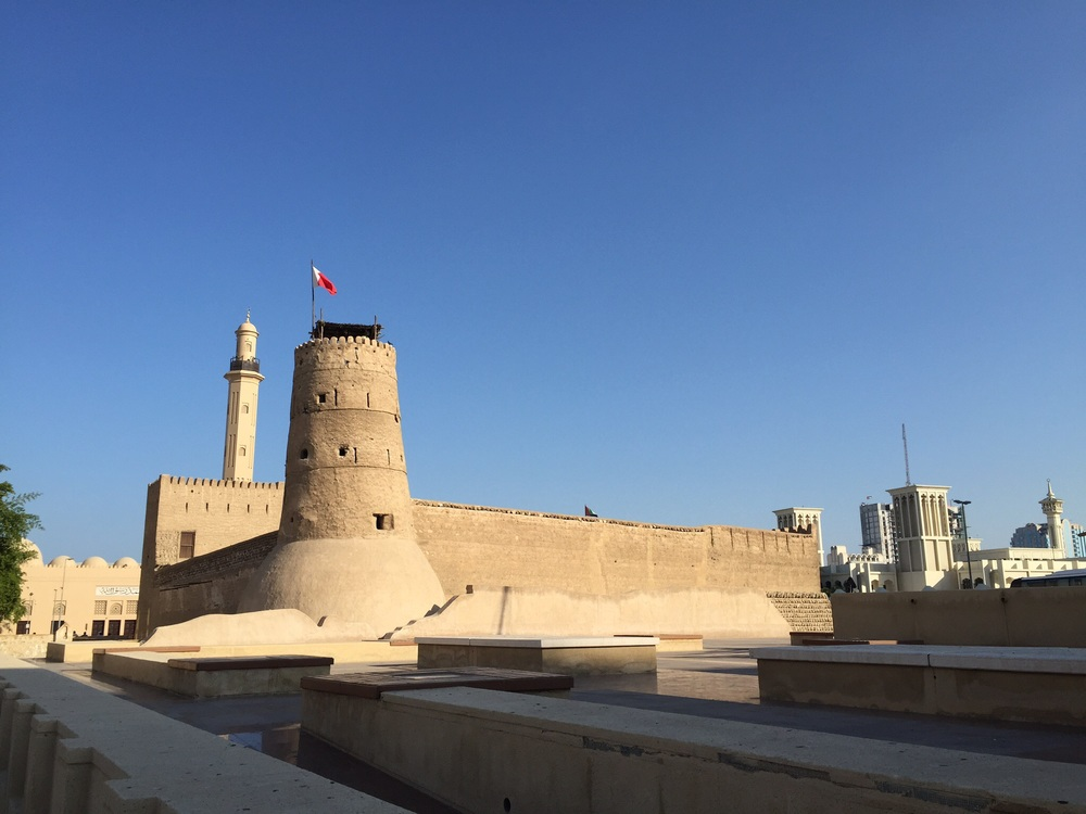 Dubai Old Fort