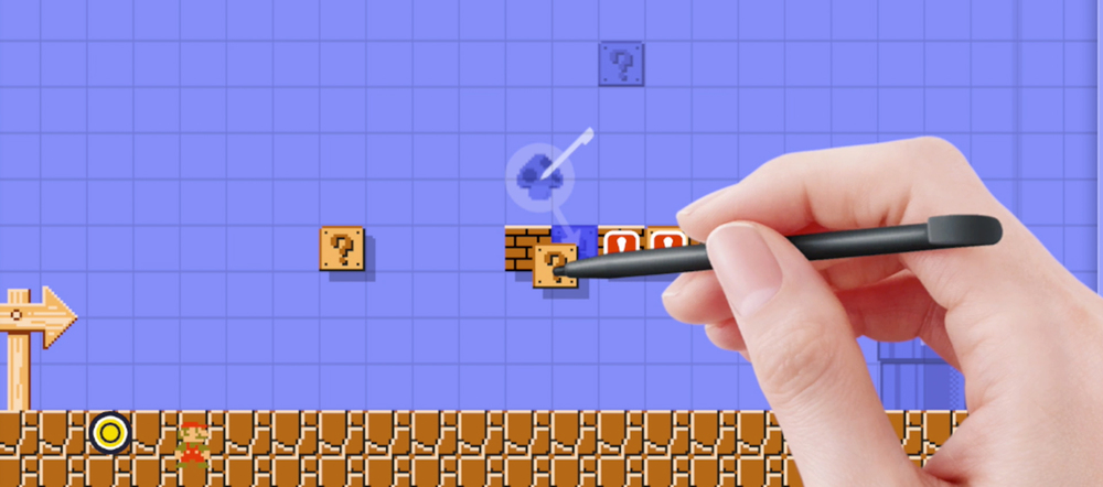 Super Mario Maker for Wii U. Game of the Year 2015: Inside Baseball