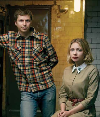 Tavi Gevinson Talks This Is Our Youth