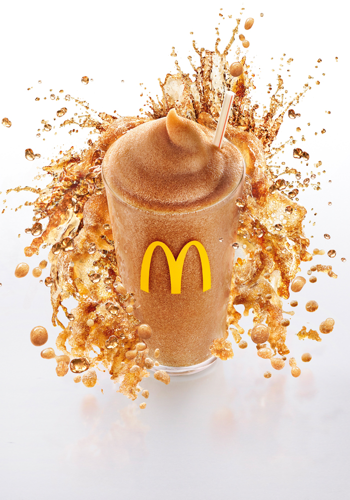 employee motivation special reference to mcdonalds To get the maximum performance from your staff, offer reward packages as motivation employee reward and recognition programs need to be ongoing to be effective.