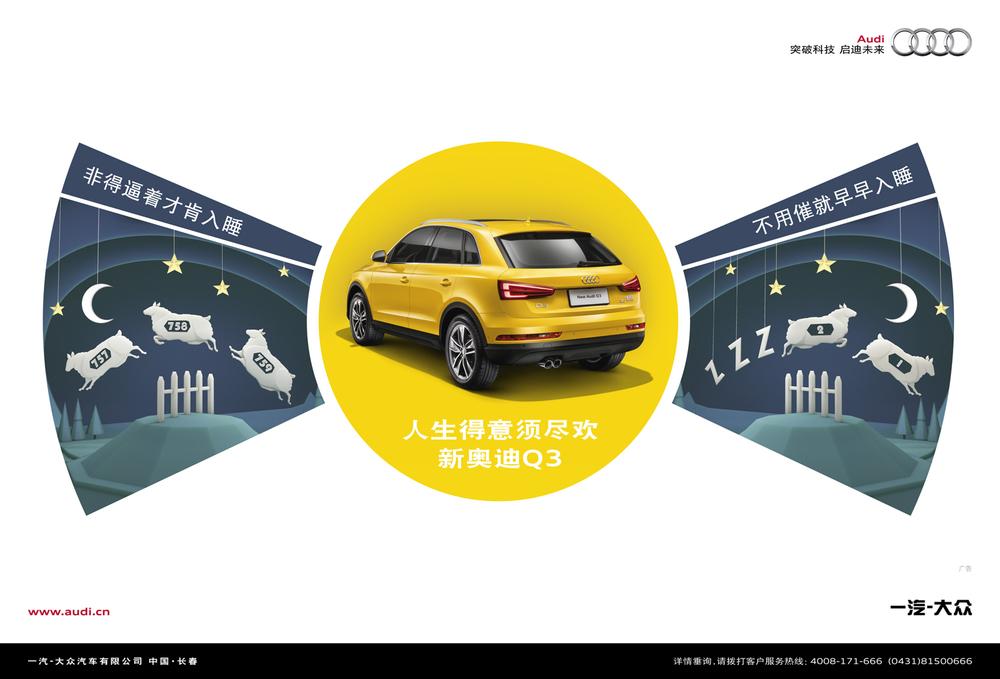 FAST4573_FA_Studios_Electric_Art_Audi_Shanghai_1500.jpg