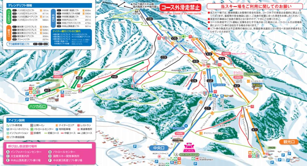Ishiuchi Course Map